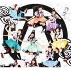 私立恵比寿中学/穴空(初回生産限定盤A/CD+Blu-ray) CD
