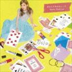 西野カナ / あなたの好きなところ(通常盤) [CD]