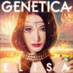 ELISA / GENETICA(初回生産限定盤/CD+Blu-ray) [CD]