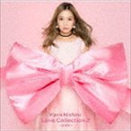 (おまけ付)2018.11.21発売 Love Collection 2 ?pink?(通常盤) / 西野カナ (CD) SECL2357-SK