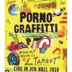 """ポルノグラフィティ/""""∠TARGET""""LIVE IN JCB HALL 2010 [Blu-ray]"""