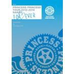 "PRINCESS PRINCESS TOUR 2012-2016 再会 -FOR EVER-""後夜祭""at 豊洲PIT [Blu-ray]"