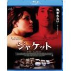 ジャケット [Blu-ray]