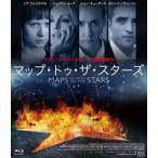 マップ・トゥ・ザ・スターズ Blu-ray