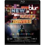 blur:NEW WORLD TOWERS Blu-ray
