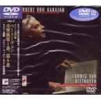 ベートーヴェン: 交響曲第1番&第8番 ヘルベルト・フォン・カラヤン/ベルリン・フィルハーモニー交響楽団 DVD