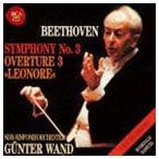 ギュンター・ヴァント(cond) / ベートーヴェン: 交響曲第3番 英雄 レオノーレ序曲第3番 1989年&1990年ライヴ(ハイブリッドCD) [CD]