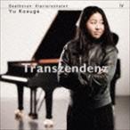 小菅優(p) / ベートーヴェン: ピアノ・ソナタ集第4巻 超越(ハイブリッドCD) [CD]
