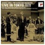 ジョージ・セル.../BEST CLASSICS 100 (71) ライヴ・イン・東京 1970 モーツァルト 交響曲第40番/シベリウス 交響曲第2番 他 CD