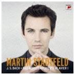 マルティン・シュタットフェルト(p)/J.S.バッハ: 平均律クラヴィーア曲集第1巻 CD