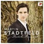 マルティン・シュタットフェルト(p)/ドイツ・ロマンティック CD