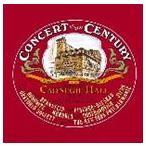 Yahoo!ぐるぐる王国 ヤフー店(オムニバス) ホロヴィッツ生誕100周年記念シリーズ5: 史上最大のコンサート カーネギー・ホール85周年演奏会 CD