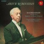 アルトゥール・ルービンシュタイン(p)/ラフマニノフ:ピアノ協奏曲第2番 パガニーニ狂詩曲(期間生産限定盤) CD