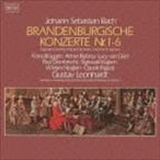 グスタフ・レオンハルト(cond、cemb)/J.S.バッハ: ブランデンブルク協奏曲(全曲)(期間生産限定盤) CD