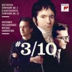 ミヒャエル・.../ベートーヴェン:交響曲第3番「英雄」 ショスタコーヴィチ:交響曲第10番(特別価格来日記念盤/Blu-specCD2) CD