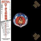 サンタナ/ロータスの伝説 完全版 -HYBRID 4.0-(完全生産限定盤/来日記念盤/ハイブリッドCD) CD