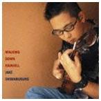 Yahoo!ぐるぐる王国 ヤフー店ジェイク・シマブクロ/ウォーキング・ダウン・レインヒル(完全生産限定盤) CD