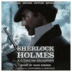 ハンス・ジマー(音楽)/シャーロック・ホームズ シャドウ ゲーム オリジナル・サウンドトラック CD