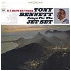 Yahoo!ぐるぐる王国 ヤフー店トニー・ベネット/トニーの素晴らしいジェット旅行 +1(期間生産限定スペシャルプライス盤) CD