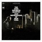 デイヴ・ブルーベック(p)/ニューヨークの印象(期間生産限定スペシャルプライス盤) CD