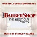 スタンリー・クラーク(音楽)/バーバーショップ:ザ・ネクスト・カット CD