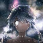 Mili / Miracle Milkб╩╕┬─ъе╫еье▀евере╤е├е▒б╝е╕╚╫б╦ [CD]