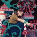 夏川椎菜 / パレイド(通常盤) [CD]