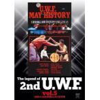 The Legend of 2nd U.W.F. vol.5 1989.4.14後楽園&5.4大阪球場(仮) [DVD]
