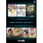 シュートボクシング 2012 BEST DVD