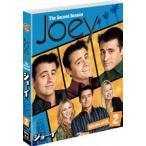 ジョーイ〈セカンド〉 セット2(期間限定) ※再発売 DVD