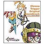 (ゲーム・ミュージック) クロノ・トリガ- オリジナルサウンドトラック [CD]