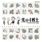 (ゲーム・ミュージック) 光の4戦士 -ファイナルファンタジー外伝- オリジナル・サウンドトラック CD