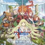 (ゲーム・ミュージック) 聖剣伝説 -ファイナルファンタジー外伝- オリジナル・サウンドトラック CD