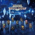 (ゲーム・ミュージック) FINAL FANTASY Record Keeper オリジナル・サウンドトラック vol.2 [CD]