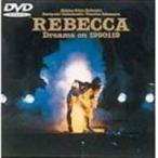 Dreams on 1990119  DVD