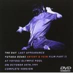 尾崎豊/約束の日 LAST APPEARANCE 完全版 DVD