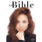 松田聖子/Video Bible -Best Hits Video History- DVD