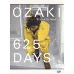 尾崎豊/625DAYS DVD