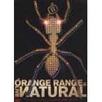 ORANGE RANGE/LIVE ИATURAL DVD