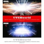 UVERworld 2018.12.21 Complete Package -QUEEN'S PARTY at Nippon Budokan & KING'S PARADE at Yokohama …(完全生産限定版) [DVD]