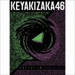 欅坂46/永遠より長い一瞬 ~あの頃、確かに存在した私たち~(Type-A/2CD+Blu-ray)