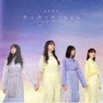 乃木坂46 / 僕は僕を好きになる(TYPE-C/CD+Blu-ray) (初回仕様) [CD]
