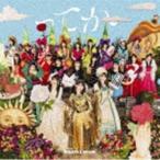 日向坂46 / ってか(TYPE-A/CD+Blu-ray) (初回仕様) [CD]