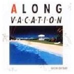 大滝詠一/A LONG VACATION〜20th CD