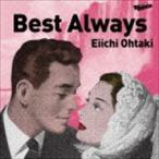 大滝詠一/Best Always(初回生産限定盤) CD