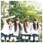 乃木坂46 / 走れ!Bicycle(通常盤) [CD]