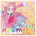 中川翔子/nsum 中川翔子がうたってみた! CD