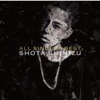 清水翔太/ALL SINGLES BEST(通常盤) CD