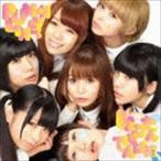 しょこたん□でんぱ組 / PUNCH LINE!(通常盤) [CD]