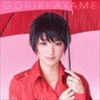 剛力彩芽/相合傘(通常盤) CD